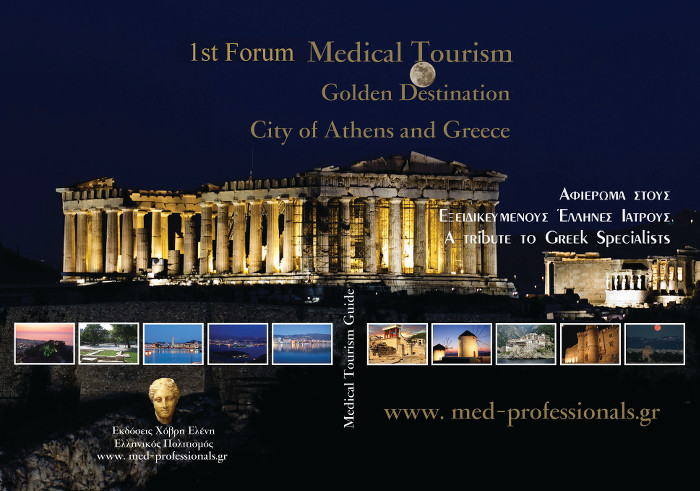 1st Forum Medical Tourism, Golden Destination: City of Athens & Greece