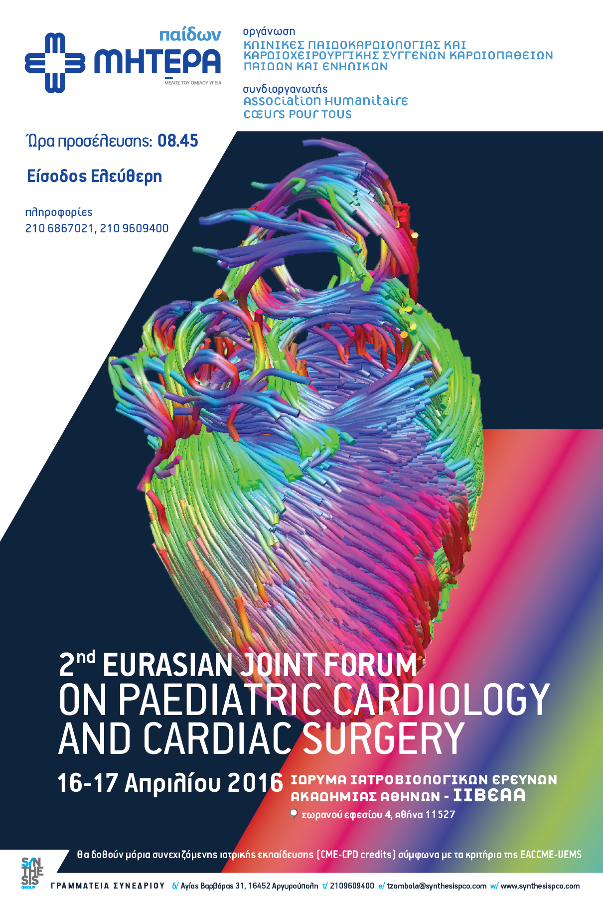 2nd Eurasian Joint Forum on Paediatric Cardiology and Cardiac Surgery