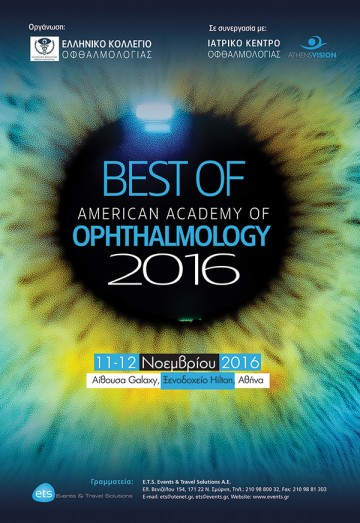 Best Of American Academy Of Ophthalmology 2016