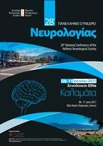 28ο Πανελλήνιο Συνέδριο Νευρολογίας