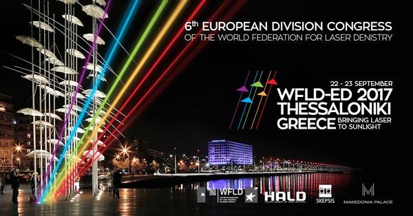 6ο Πανευρωπαϊκό Συνέδριο Οδοντιατρικών Laser της WFLD