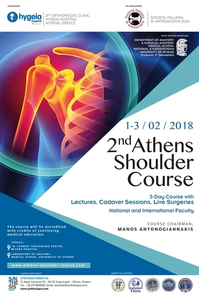 2nd ATHENS SHOULDER COURSE