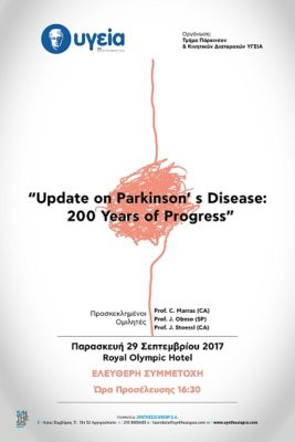 """Update on Parkinson's Disease: 200 Years of Progress"""
