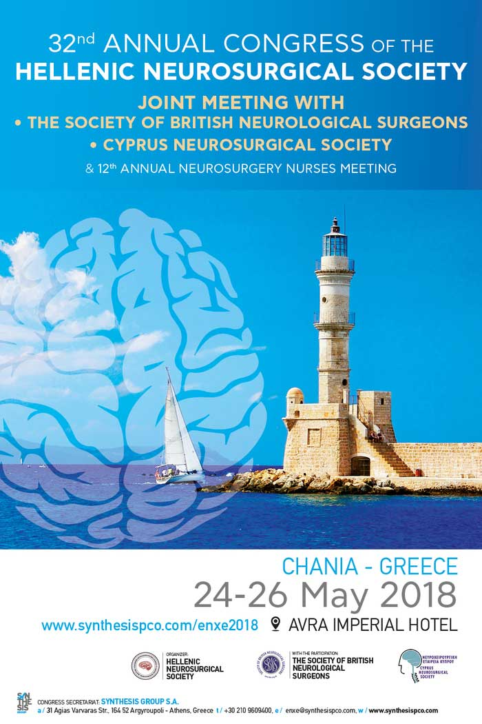 2nd Annual Congress of the Hellenic Neurosurgical Society & Joint Meeting with the Society of British Neurological Surgeons and Cyprus Neurosurgical Society & 12th Annual Neurosurgery Nurses Meeting
