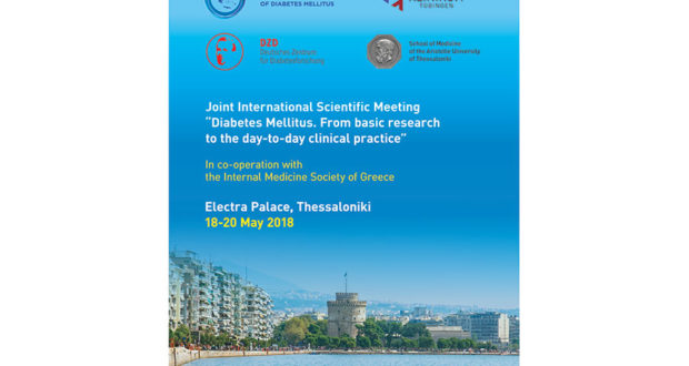 "Joint Intenational Scientific Meeting: ""Diabetes Mellitus. From Basic Research To The Day-To-Day Clinical Practice"""