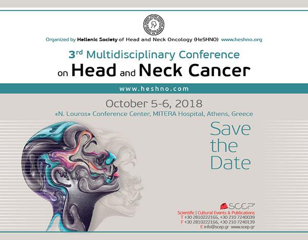 3o Πολυεπιστημονικό Συνέδριο για τον Καρκίνο Κεφαλής και Τραχήλου