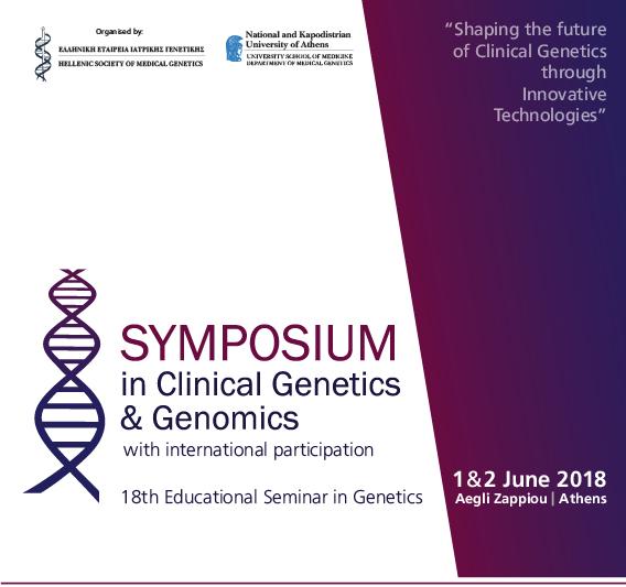 Symposium in Clinical Genetics & Genomics & 18th Educational Seminar in Genetics