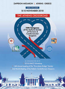 12ο Συνέδριο της Ελληνικής Εταιρείας Χειρουργών Θώρακος, Καρδιάς & Αγγείων 2018