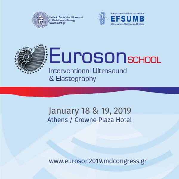 EUROSON SCHOOL 2019