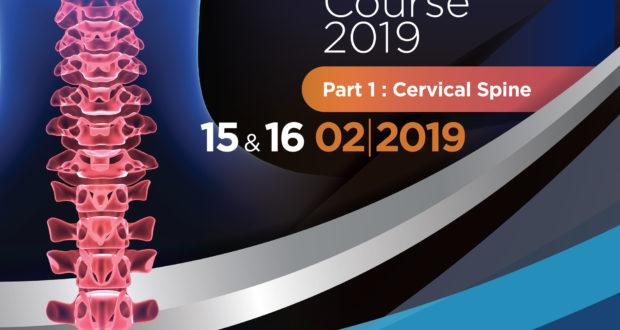 Cervical Spine Review & Cadaver Course – Part 1: Cervical Spine