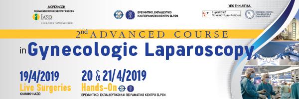 2nd Advanced Course in Gynecologic Laparoscopy