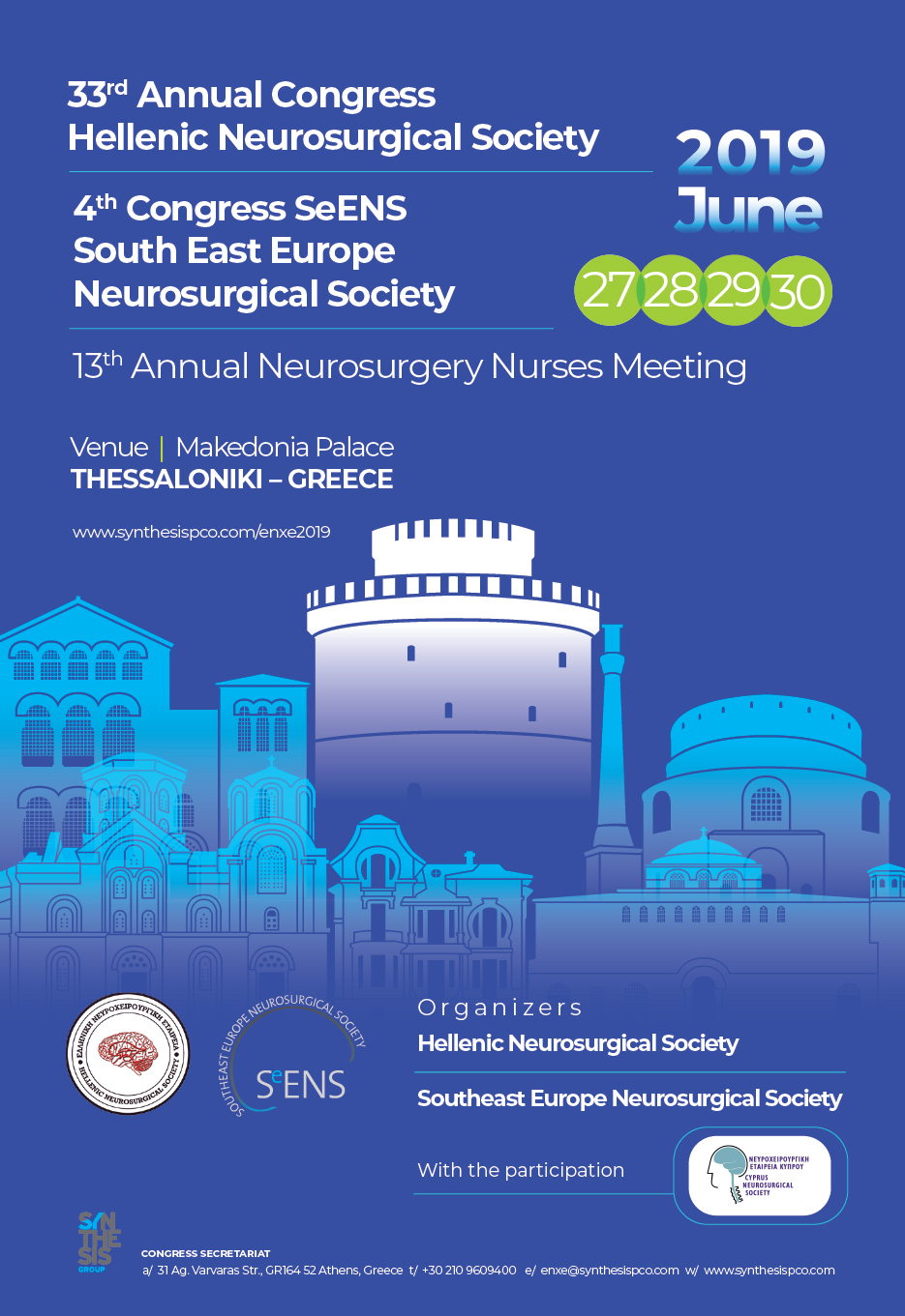 33rd Annual Congress of the Hellenic Neurosurgical Society & 4th Congress of Seens Southeast Europe Neurosurgical Society & 13th Annual Neurosurgery Nurses Meeting