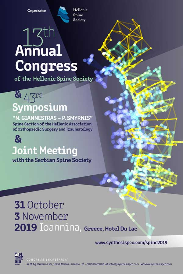 13th Annual Congress of the Hellenic Spine Society & 43rd Symposium & Join Meeting with the Serbian Spine Society & Bulgarian Spine Association