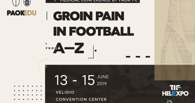 1st Medical Conference «Groin Pain in football: A-Z»