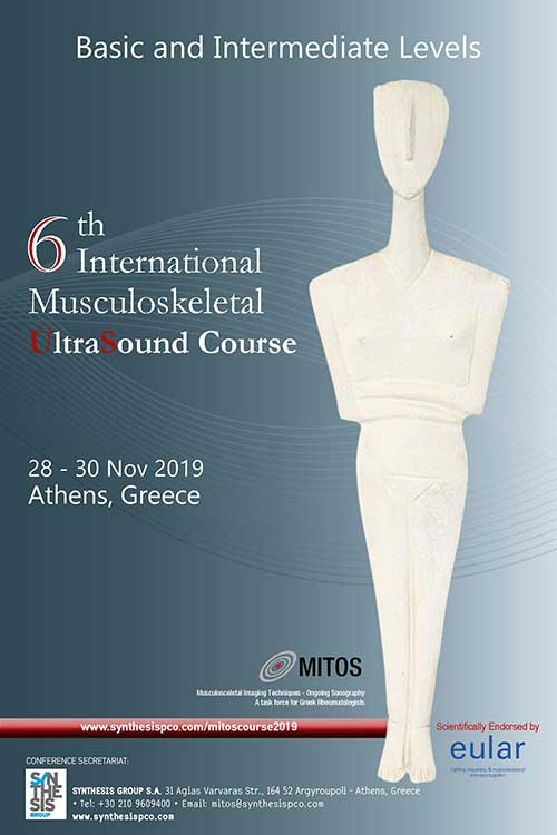 6th  International Musculoskeletal Ultrasound Course – Basic and Intermediate levels