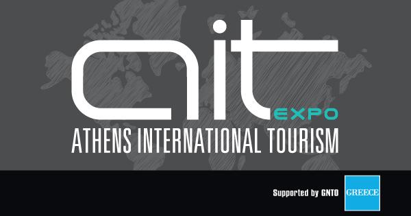 Τις καλύτερες κριτικές απέσπασε η 6η Athens International Tourism Expo 2019